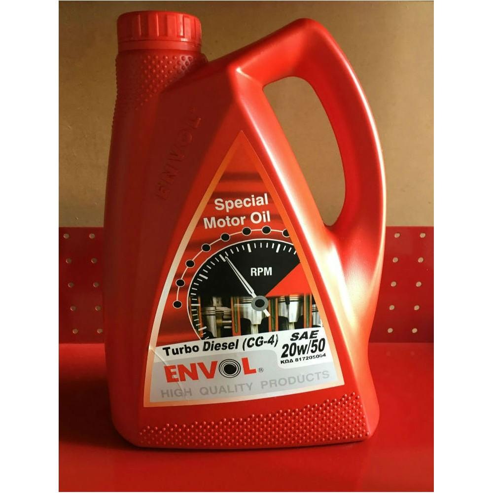 ENVOL MOTOR OIL 20W-50 TURBO DIESEL