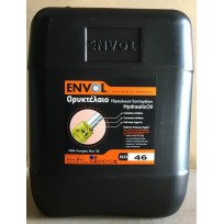 ENVOL HYDRAULIC OIL ISO 46