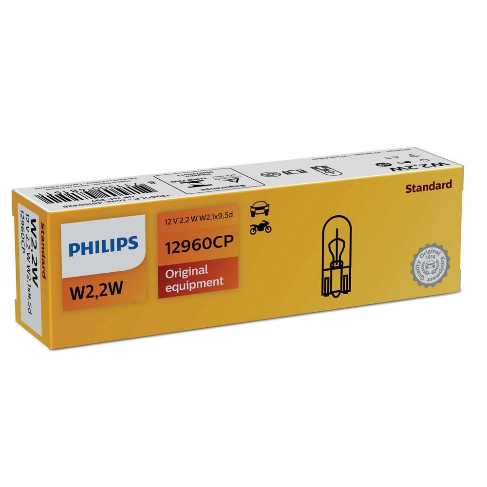 PHILIPS W2.2W 12V 2.2W