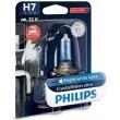 PHILIPS H7 12V 55W CRYSTAL VISION MOTO